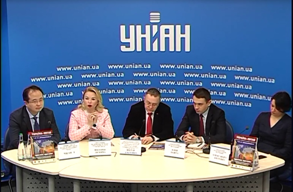 "The third issue of the magazine ""Ukraine-China"" was presented in Kyiv"