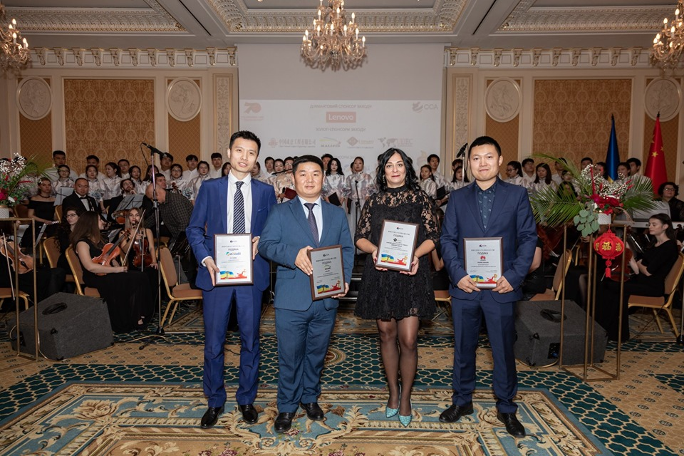 """Ty i Pravo"" Lenivskyi Group"" award at the CCA"