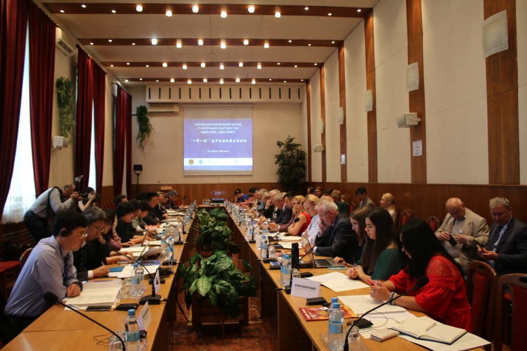 "Ukrainian-Chinese Strategic Partnership Forum ""One Belt, One Way"""