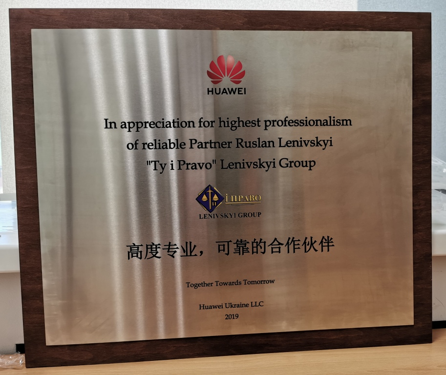 "Huawei noted high reliability and professionalism of the group of companies ""Ty i pravo"""