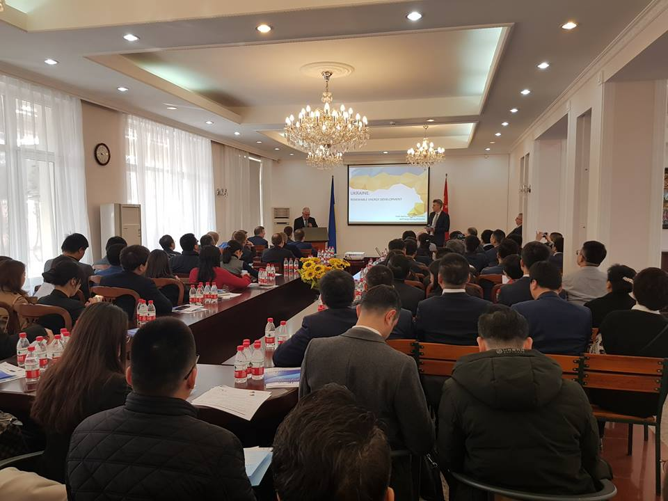 Presentation of alternate energy projects in Beijing: legal issues