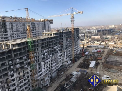A new register of Construction Activities will be launched in July