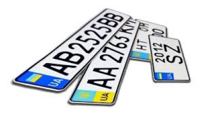 The loss of license plates: what is the procedure for recovering?