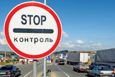 When can Ukrainian citizens be restricted in traveling abroad?